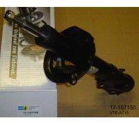 Амортизатор передний на VW Golf III, масляный Bilstein 17-107150