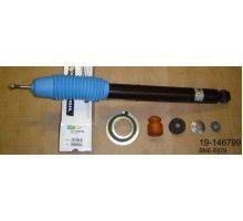 Амортизатор задний на Honda Accord VIII, газомасляный Bilstein 19-146799