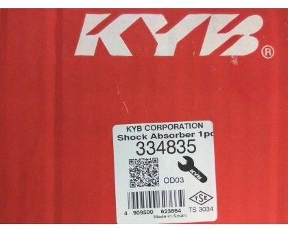 Передний газомасляный амортизатор Каяба (334835) на Шкода Румстер