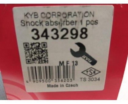 Задний газомасляный амортизатор Каяба (343298) на Шкода Румстер