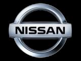 Амортизаторы Nissan. Купить передние и задние амортизаторы (стойки) на Ниссан
