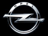 Амортизаторы Opel. Купить передние и задние амортизаторы (стойки) на Опель