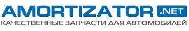 Интернет-магазин Amortizator.NET